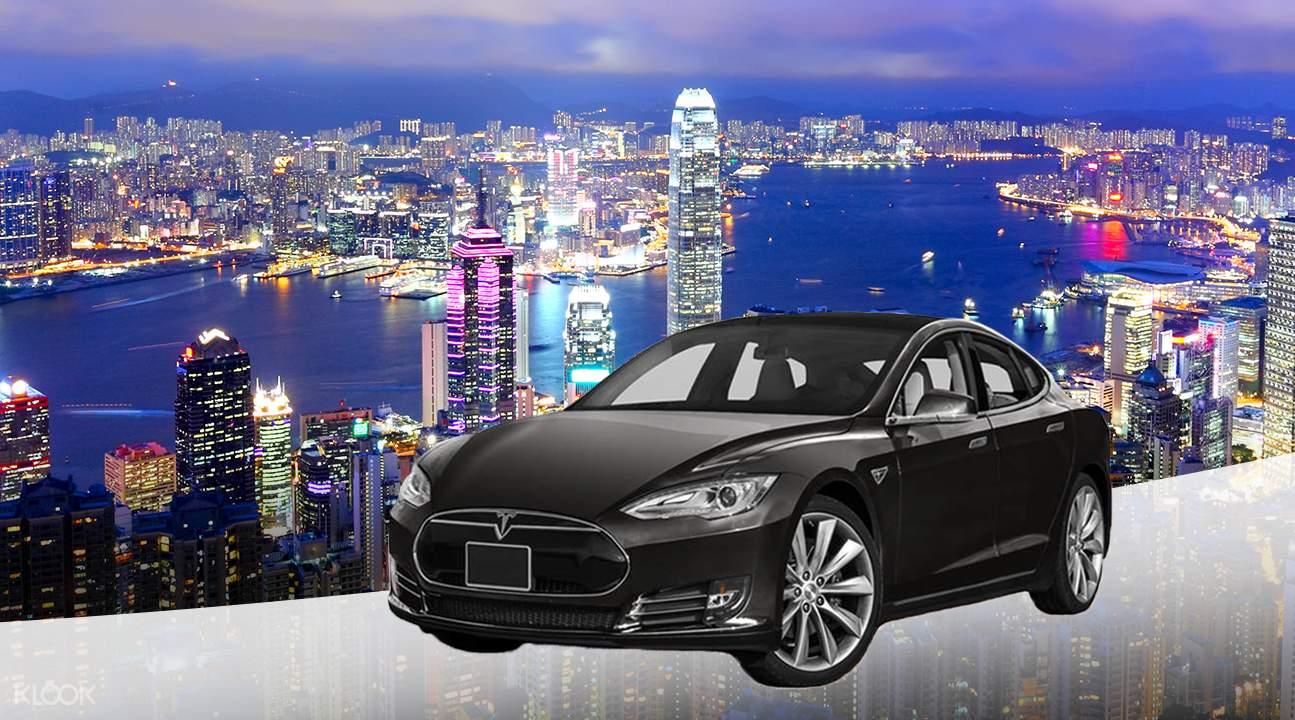 香港汽車租賃