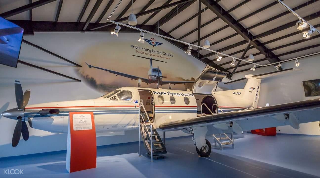 皇家飛行博物館