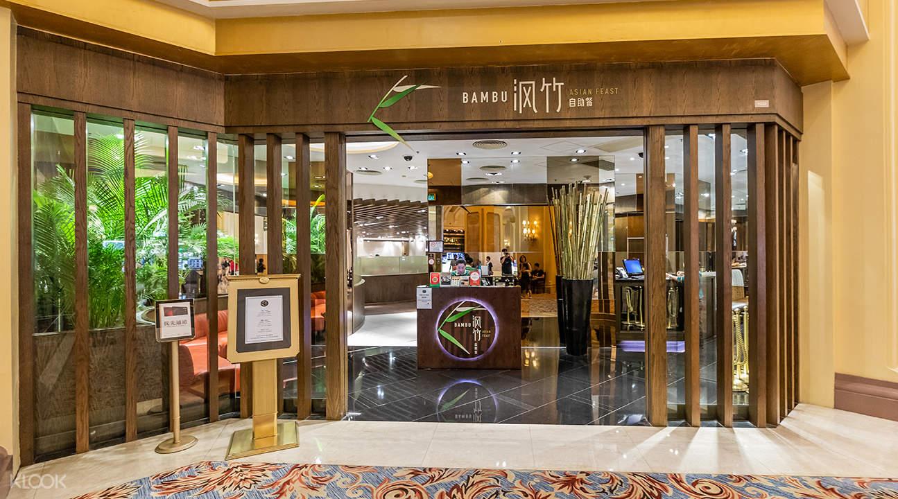 Buffet Macau