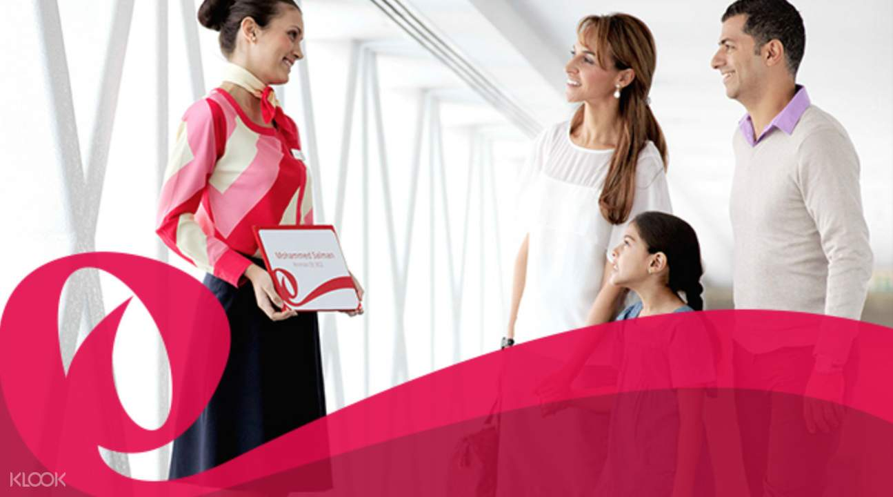 迪拜機場服務
