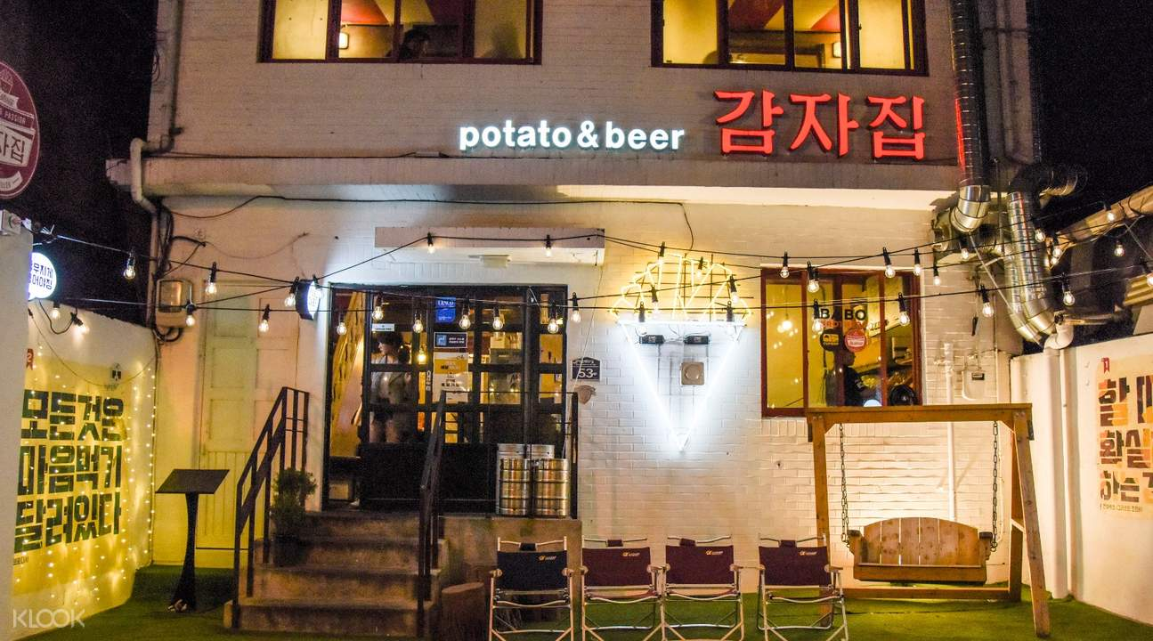 outdoor seating gamja jip passion island seoul