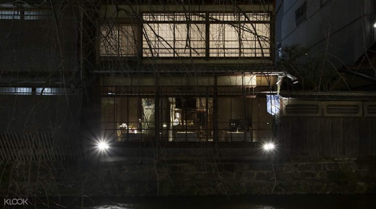 京都伊藤餐廳神戶牛鐵板燒京町家