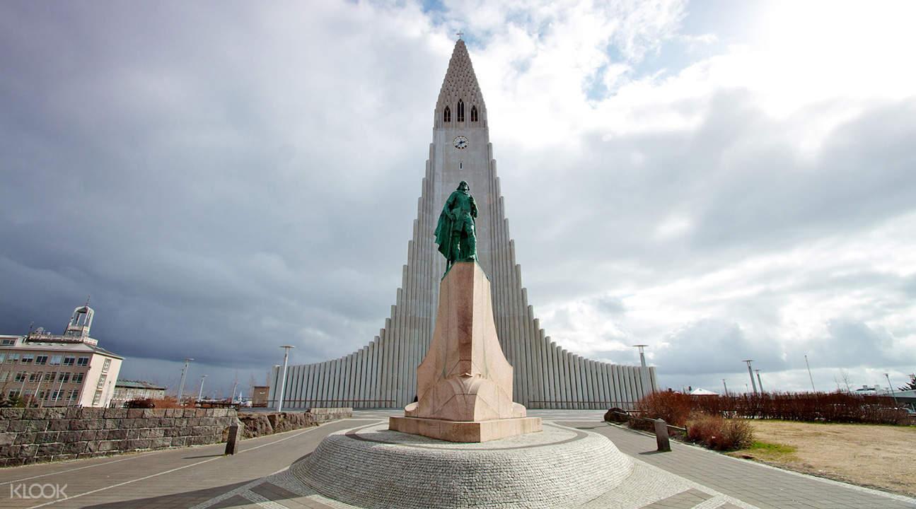 Reykjavik guided tour