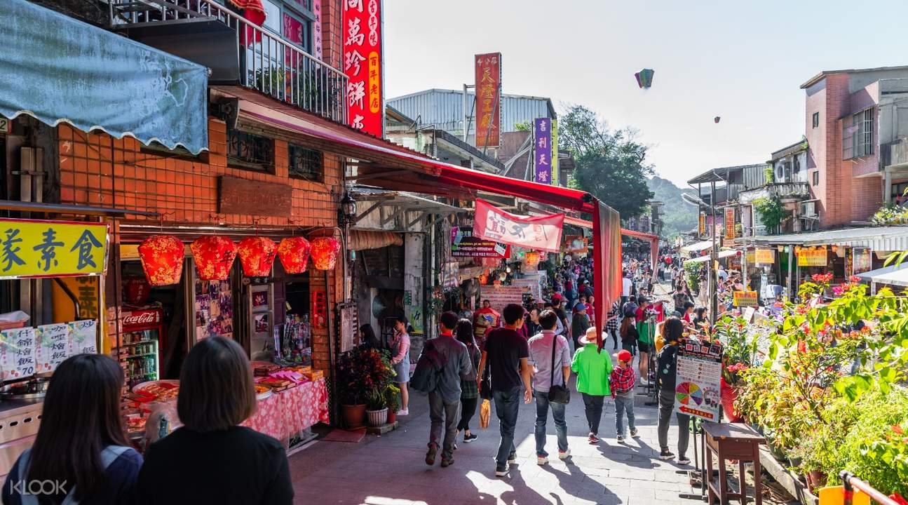 sky lantern and souvenir shops at Shifen Old Street Taiwan