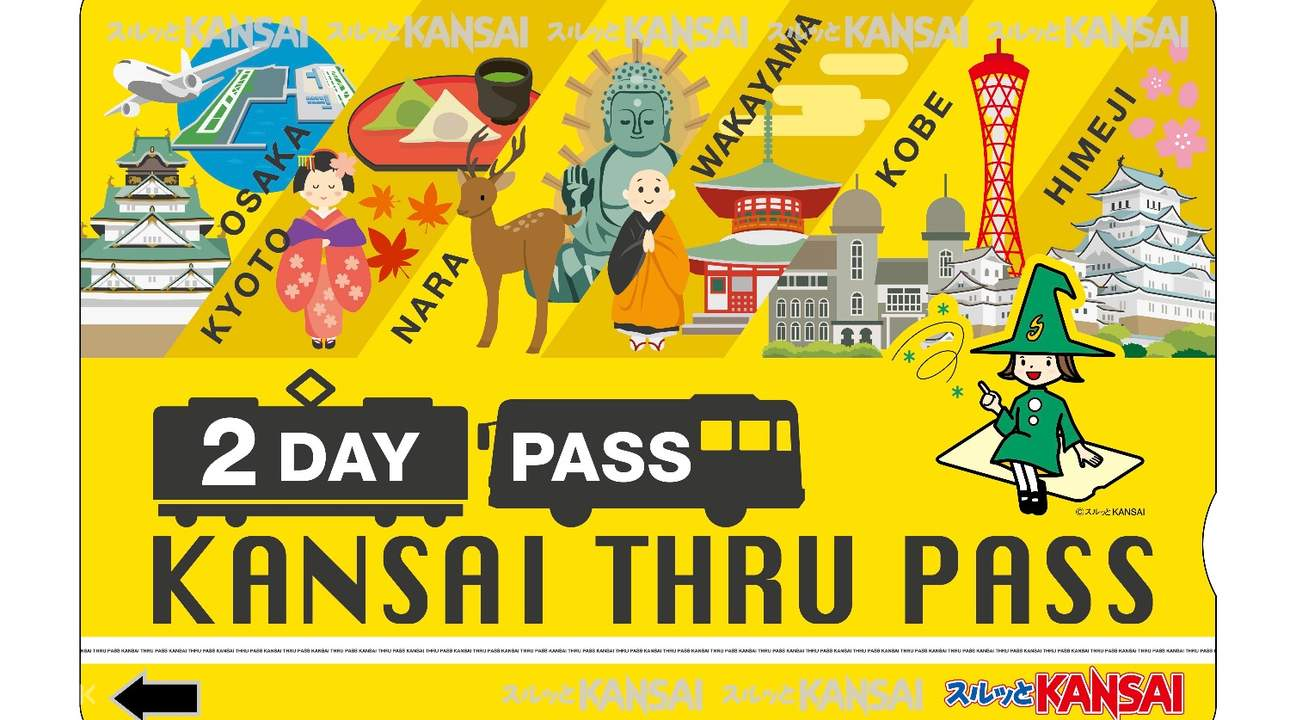 Kansai Thru 2 day Pass