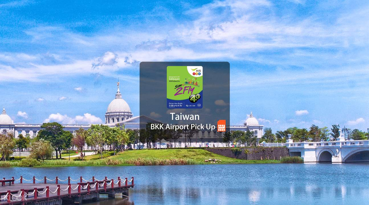 sim card bkk airport pick up