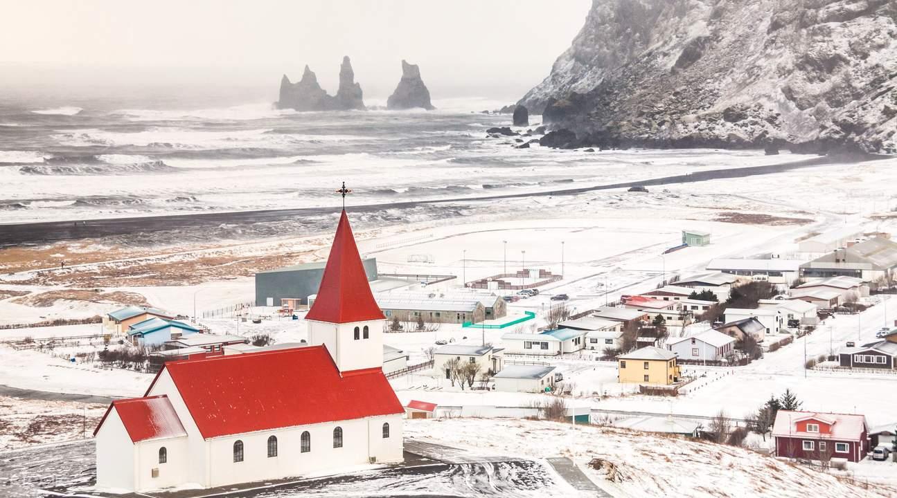 冰岛南岸一日游