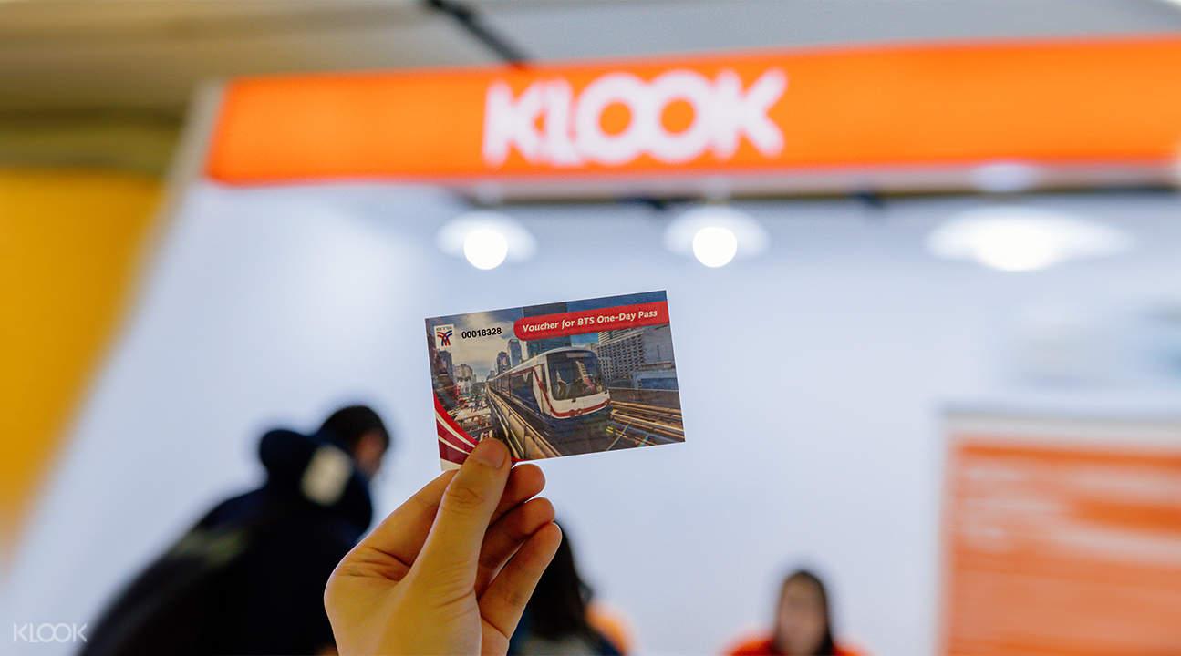 泰國曼谷捷運(BTS)一日通票