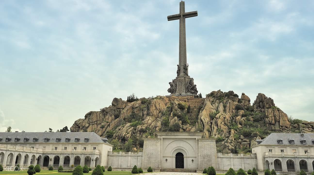 埃斯科里亞爾皇家修道院& 英靈谷一日遊