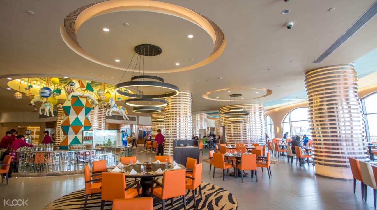 珠海馬戲酒店