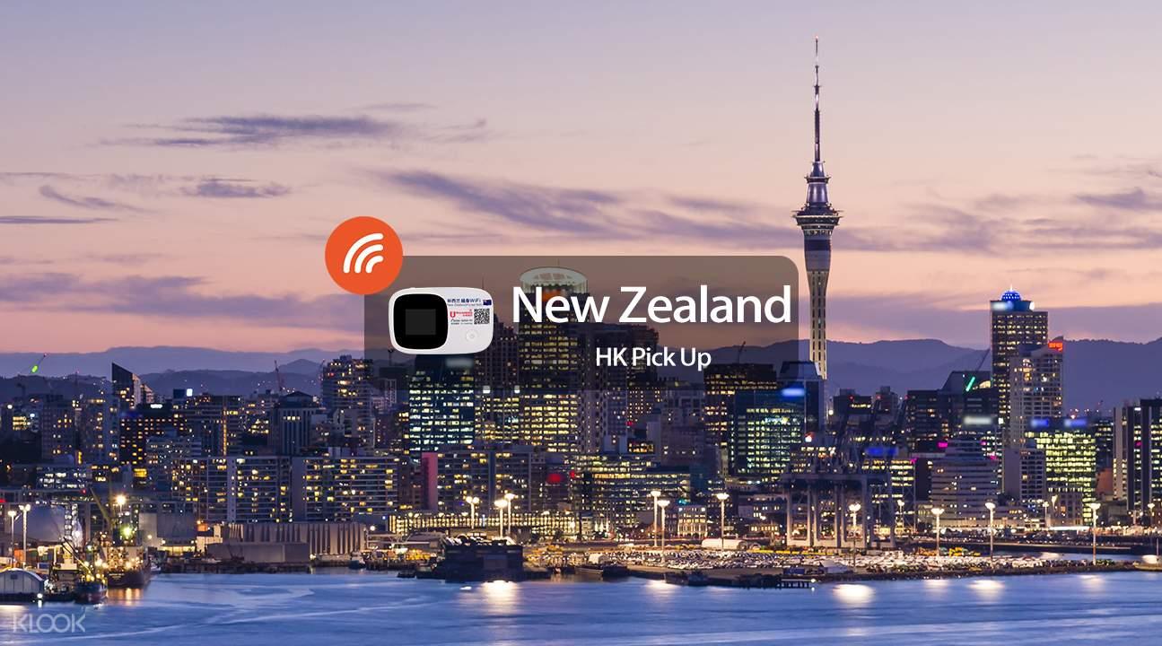 紐西蘭奧克蘭隨身WiFi