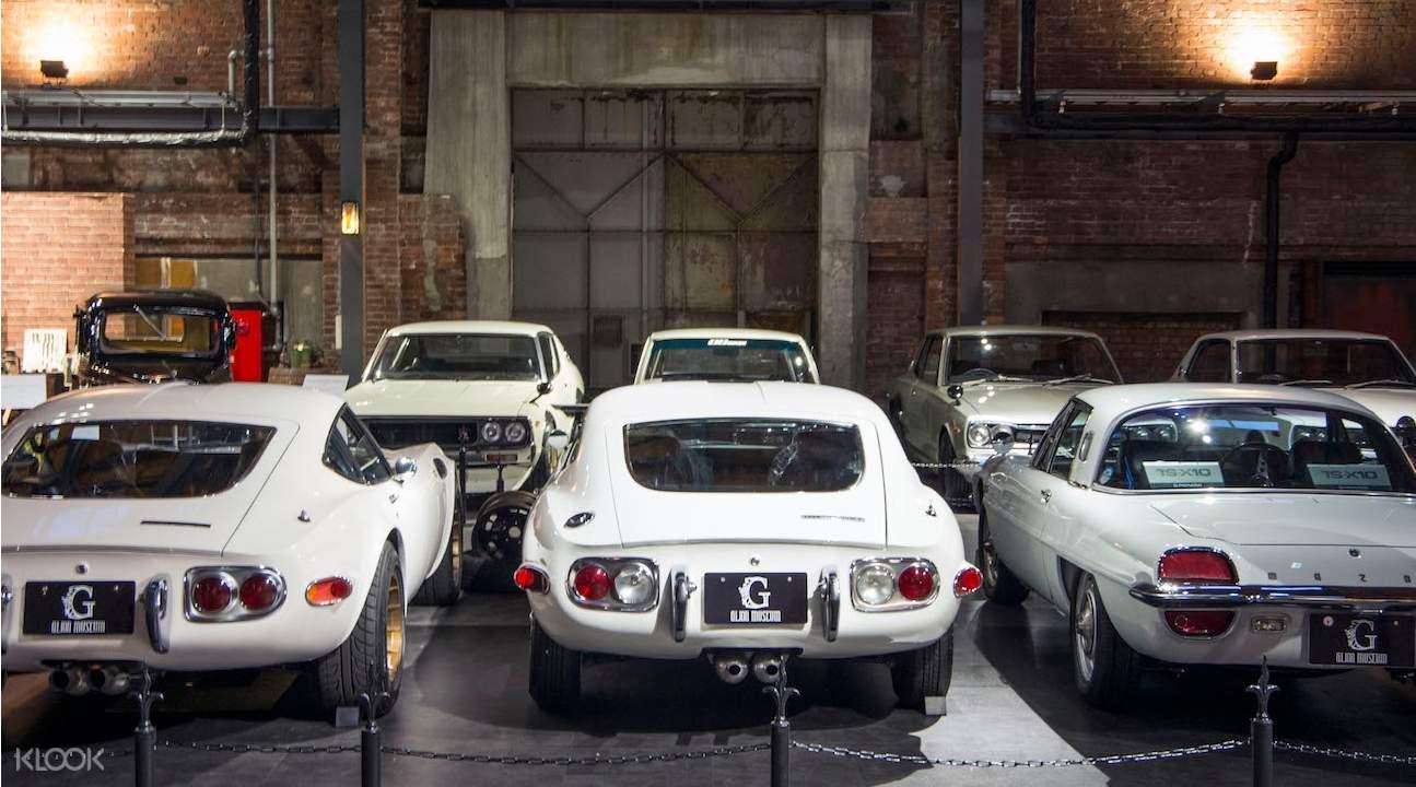 glion museum osaka, glion museum ticket, glion museum cars, glion museum english