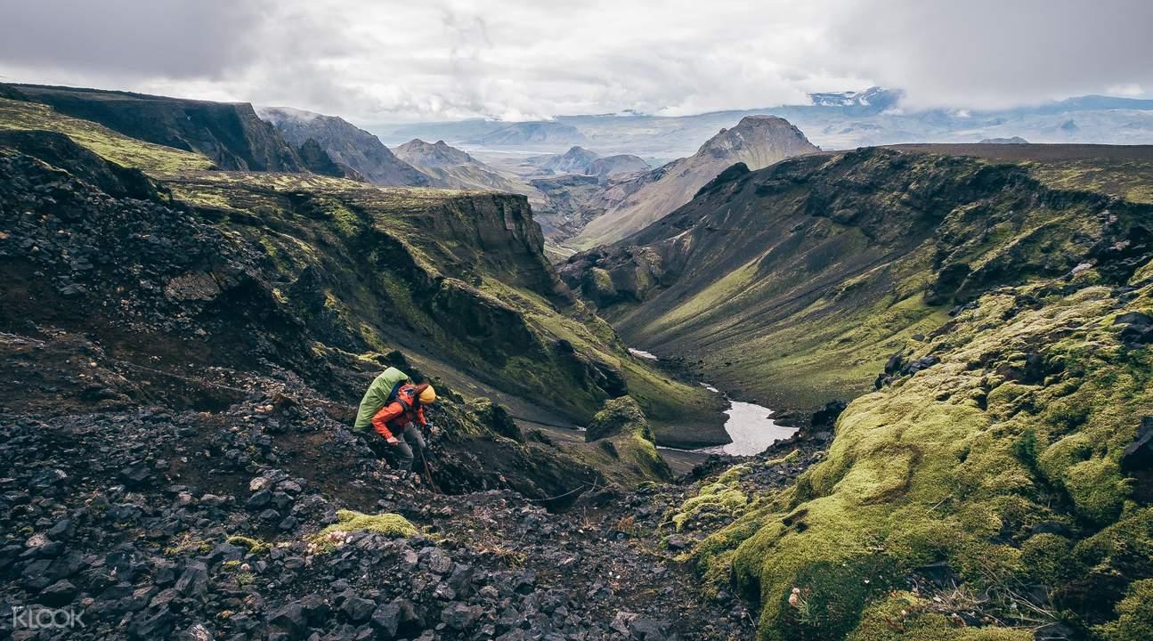 Landmannalaugar Hiking Day Tour from Reykjavik