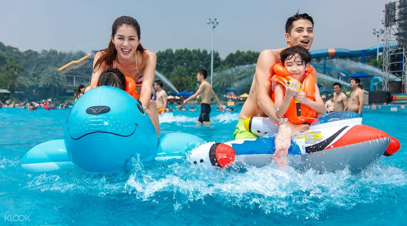 guangzhou chimelong water park