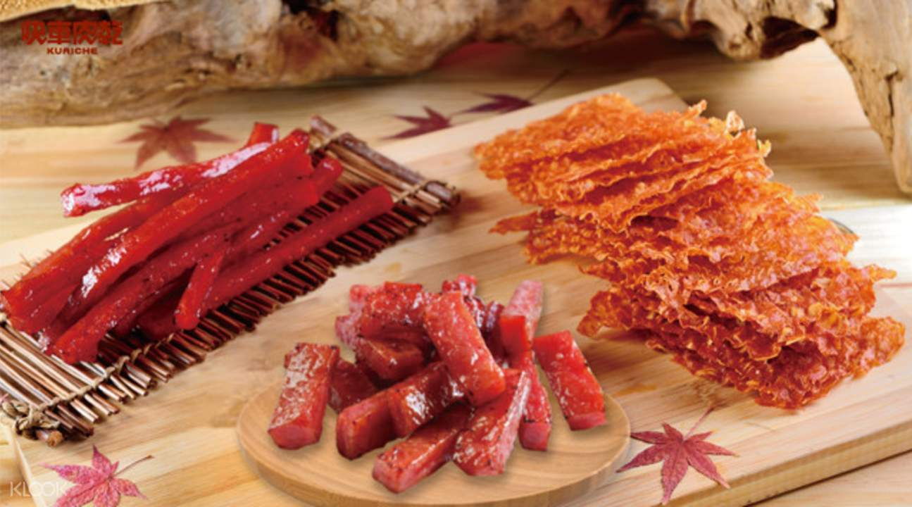 kuaiche shop dried pork crispy jerky