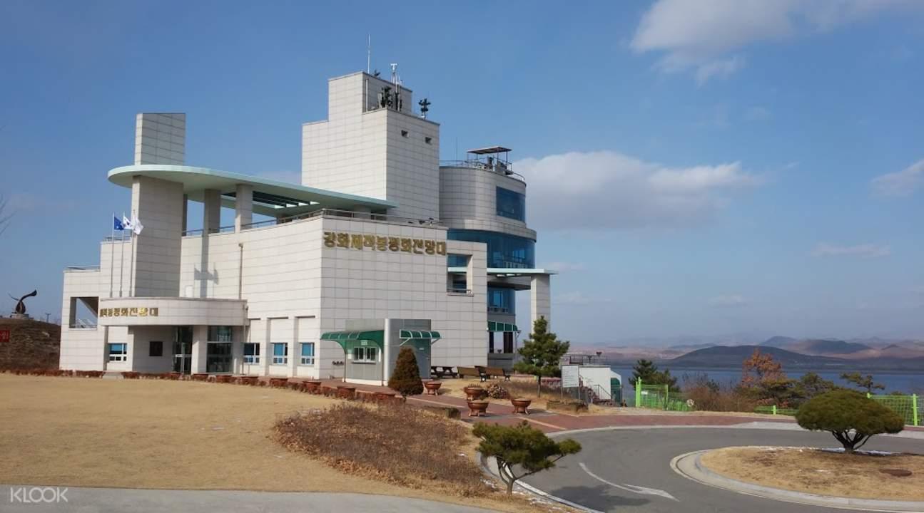 see north korea tour