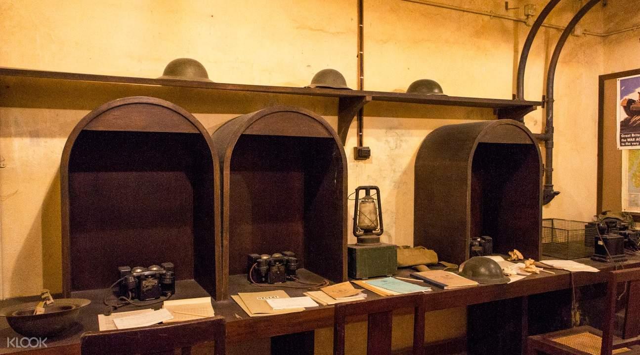 The Battlebox Signal Office