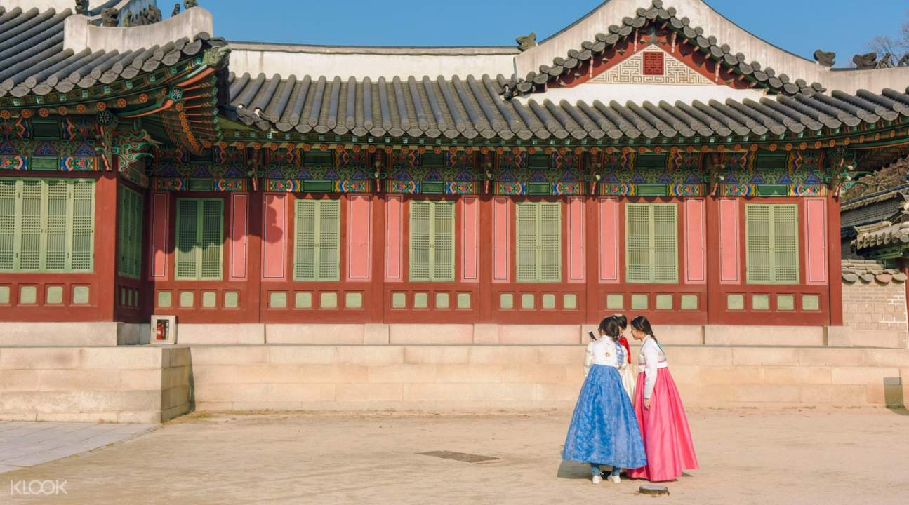 Changdeok Palace Architecture