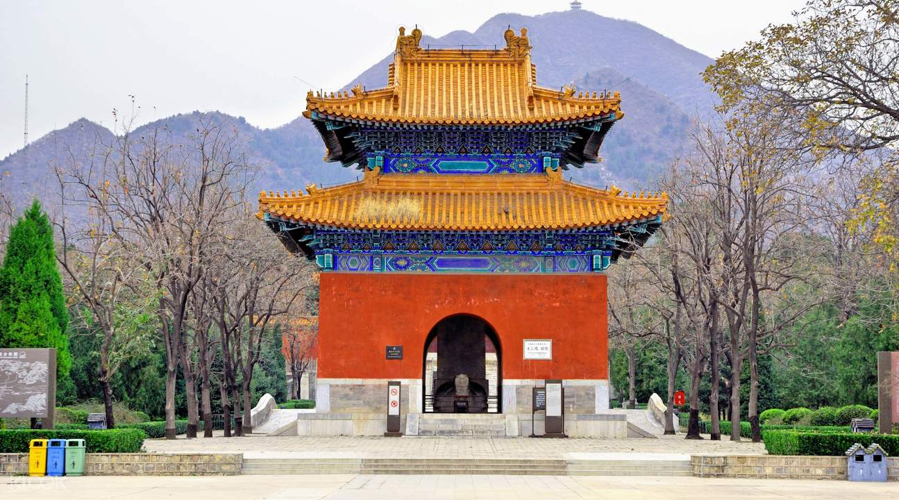 Ming Tombs Tour