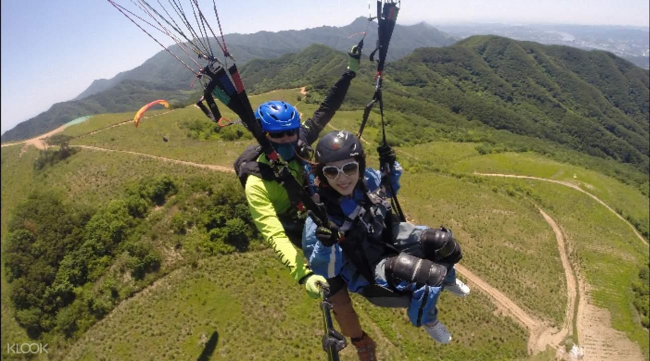 paragliding gyeonggi-do