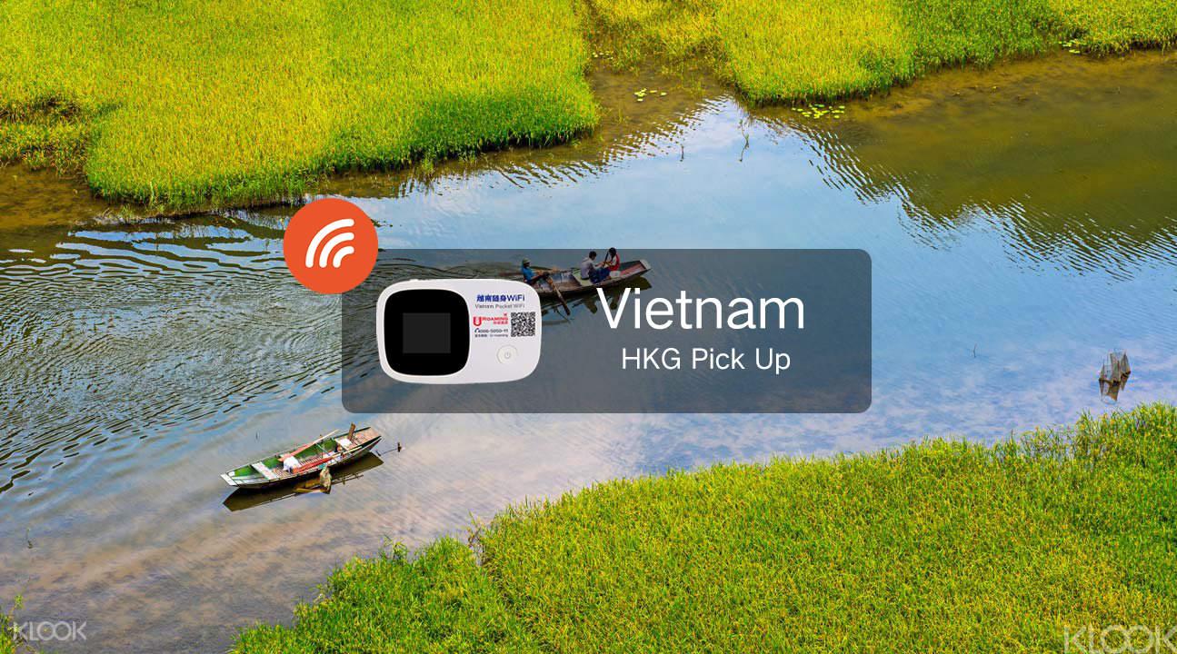 越南4G隨身WiFi