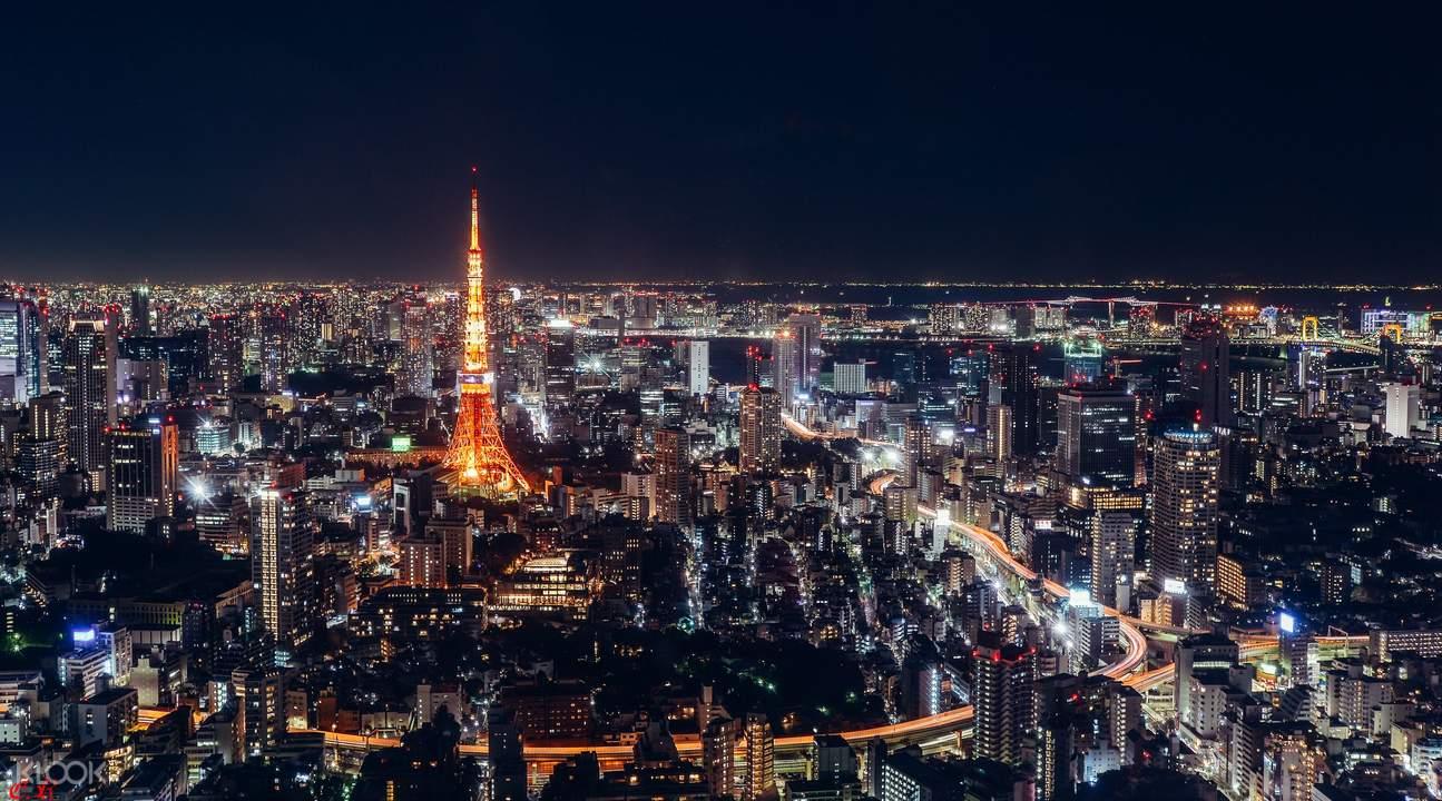 东京观光直升机