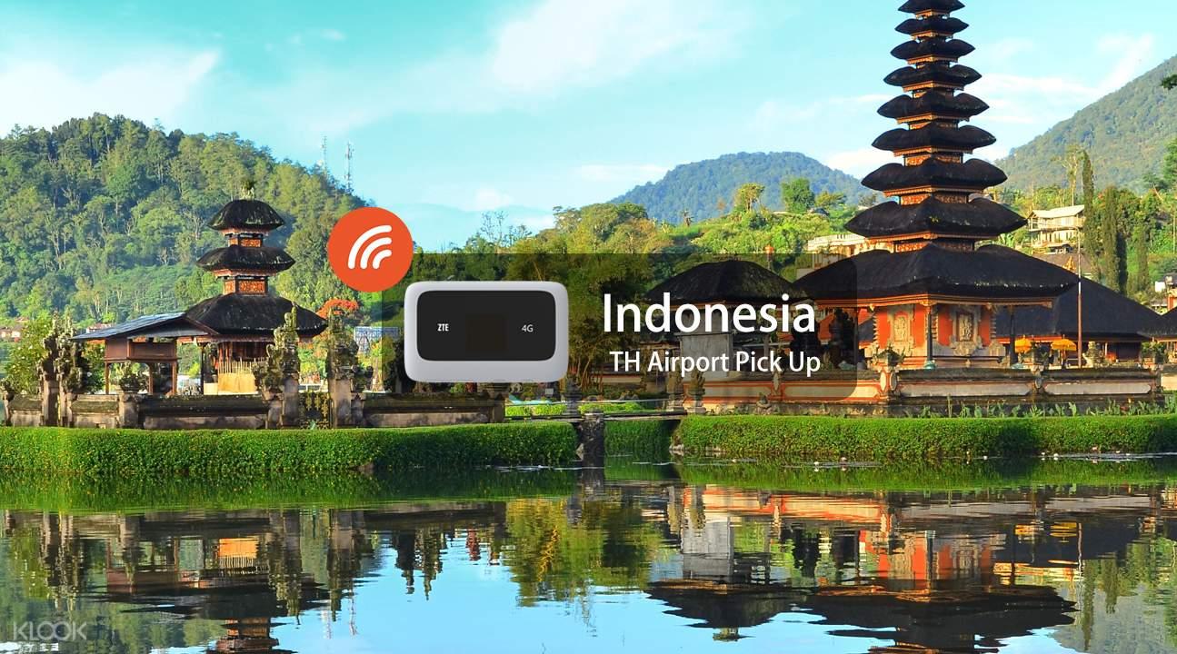 印尼4G随身WiFi(曼谷机场领取)