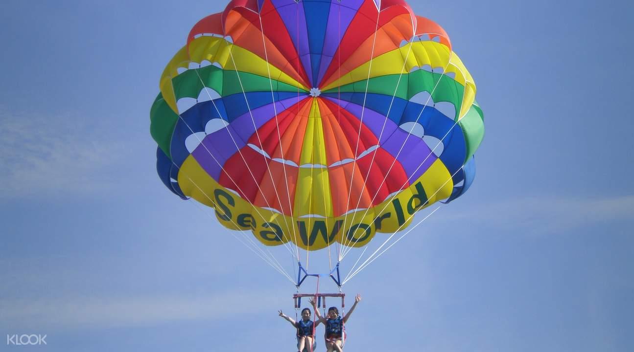 沖繩 海上拖曳傘