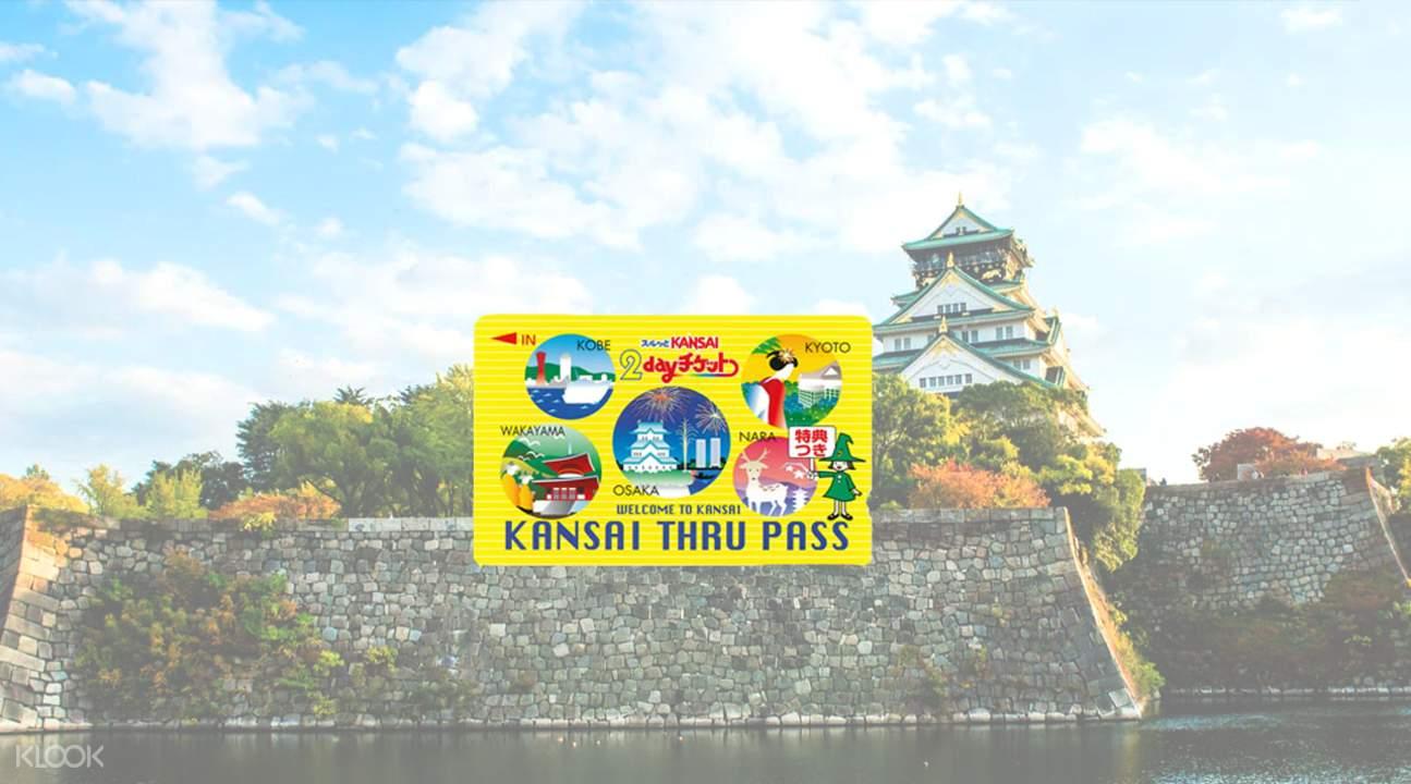 Kansai Thru 2 day Pass