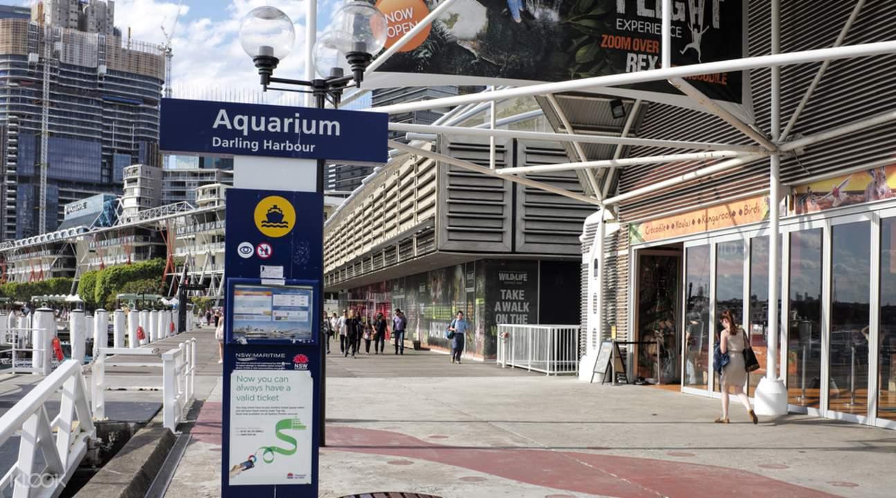 悉尼水族館地址