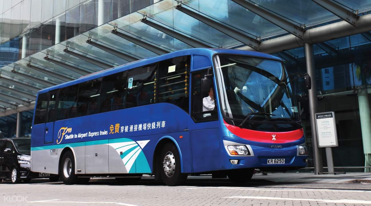 L Hotel Island South Shuttle Bus Schedule