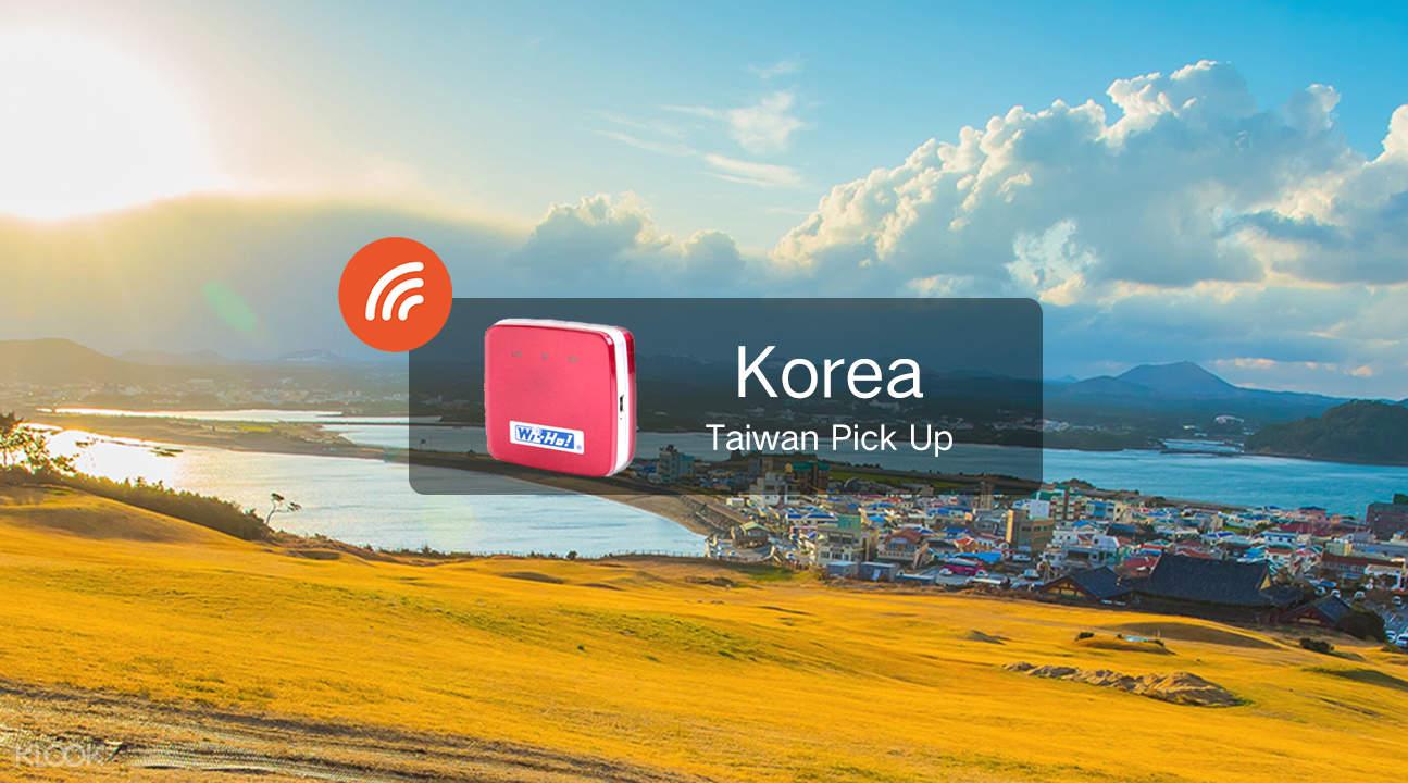 portable wifi rental korea