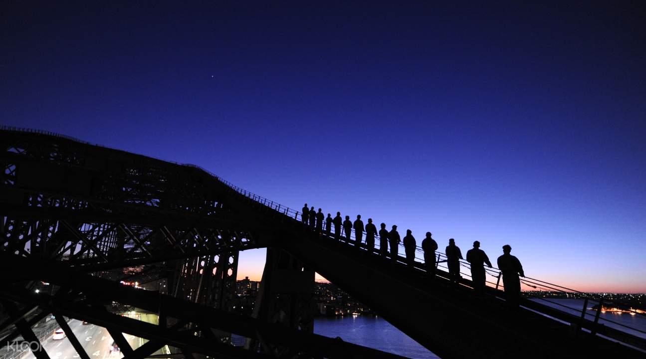 悉尼海港大桥夜间攀登