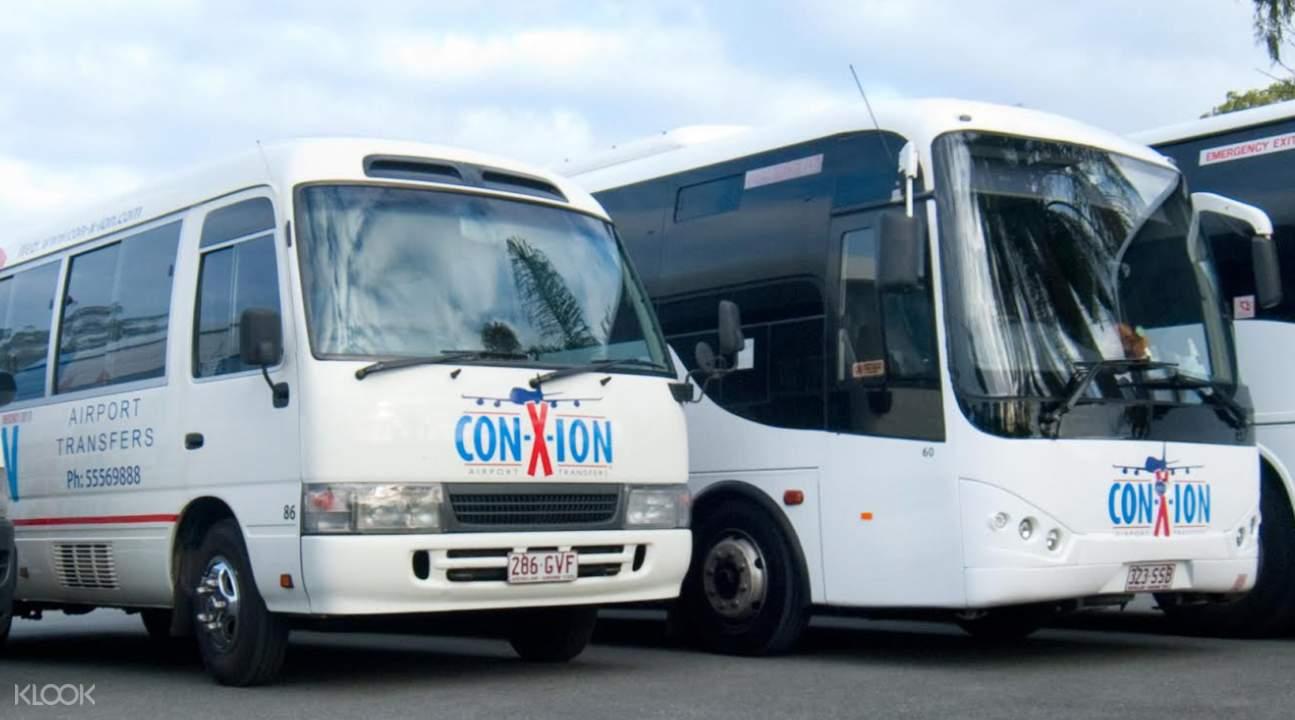 凯恩斯机场接送巴士