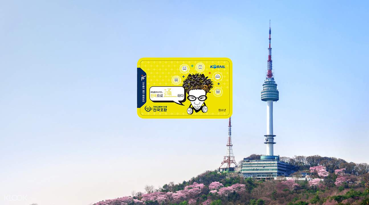 Korea Railplus Transport Card