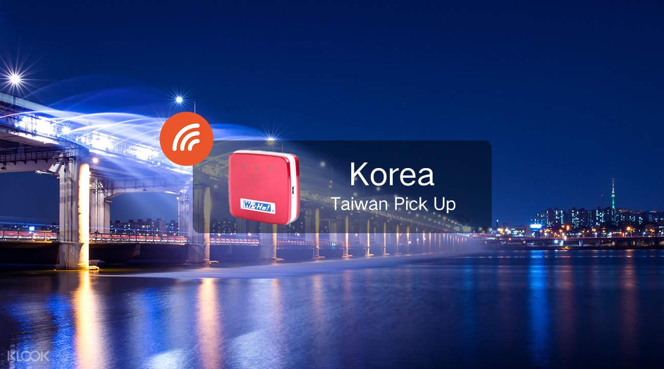 Wi-Ho!韩国4G WiFi分享器