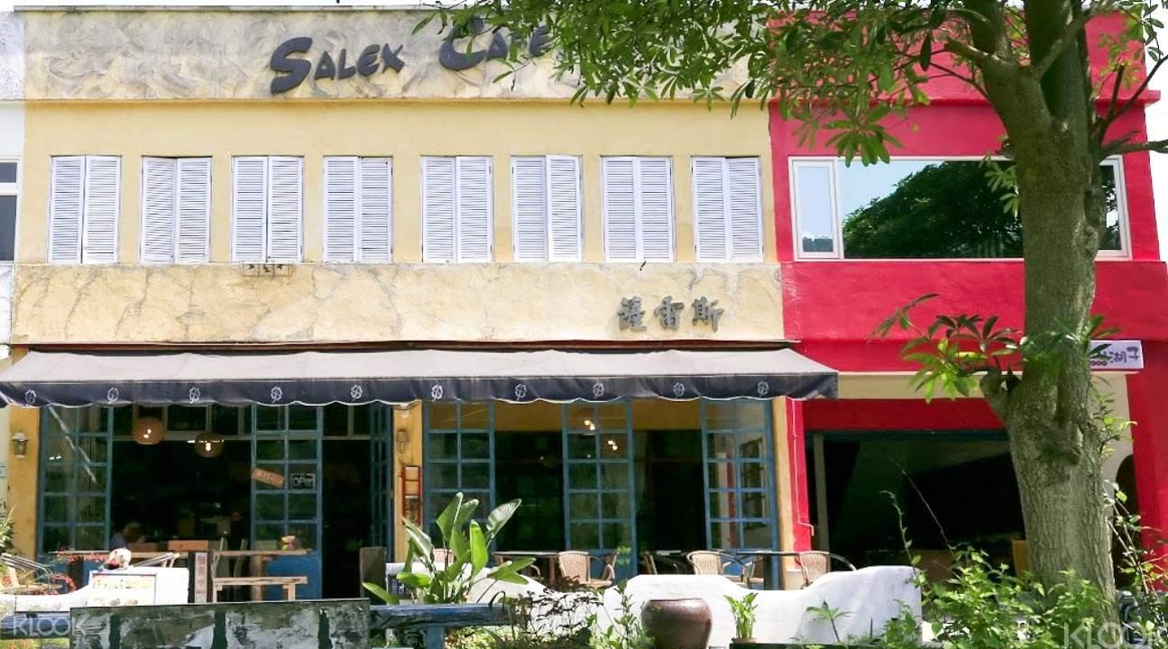湖畔咖啡廳—薩雷斯