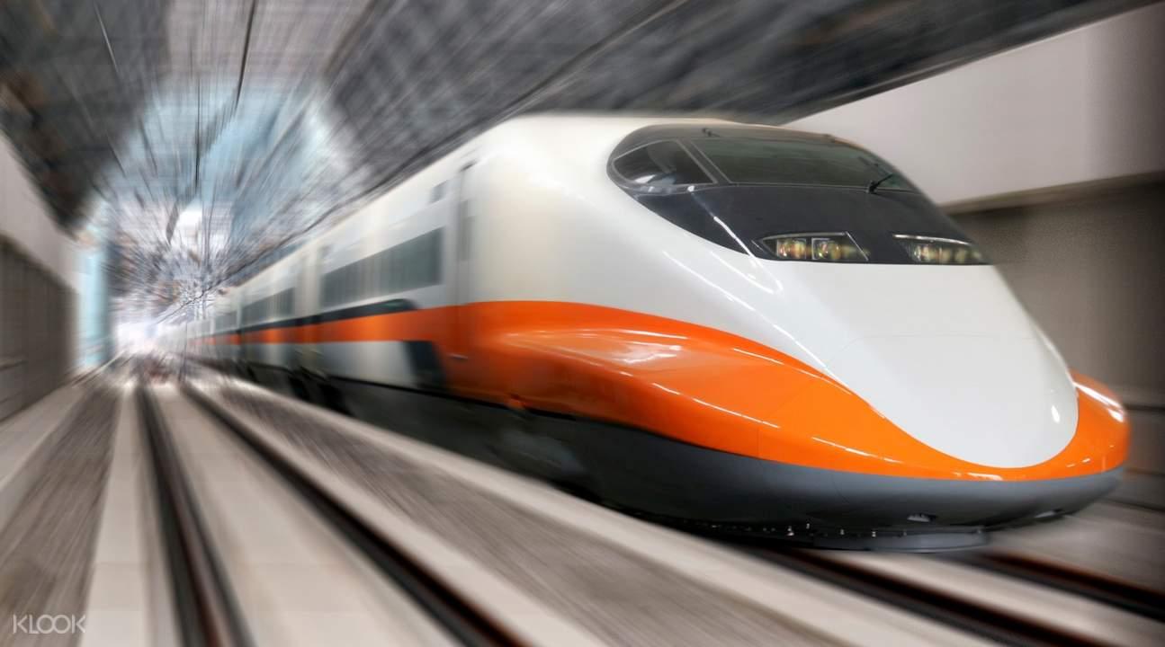 the Taiwan High Speed Rail in transit