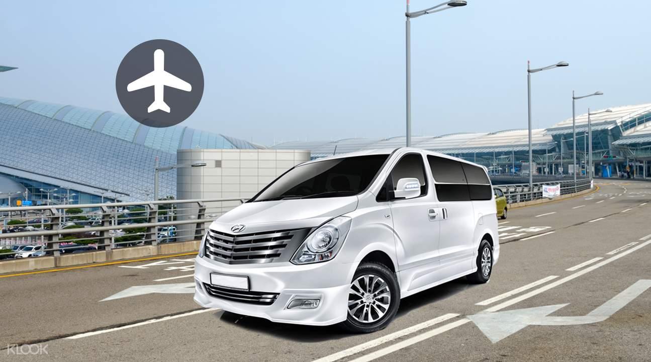 Seoul Airport Car Pool Transfer