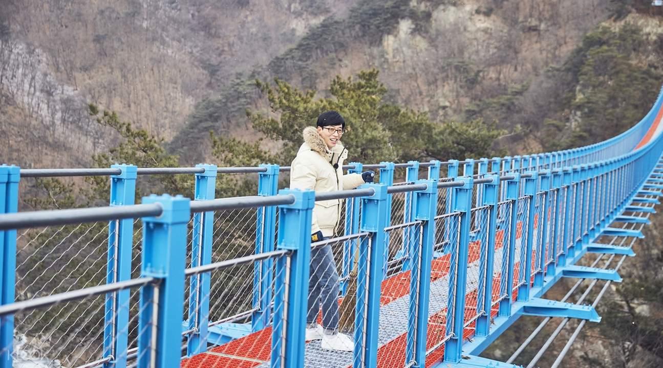 mt. sogeum suspension bridge