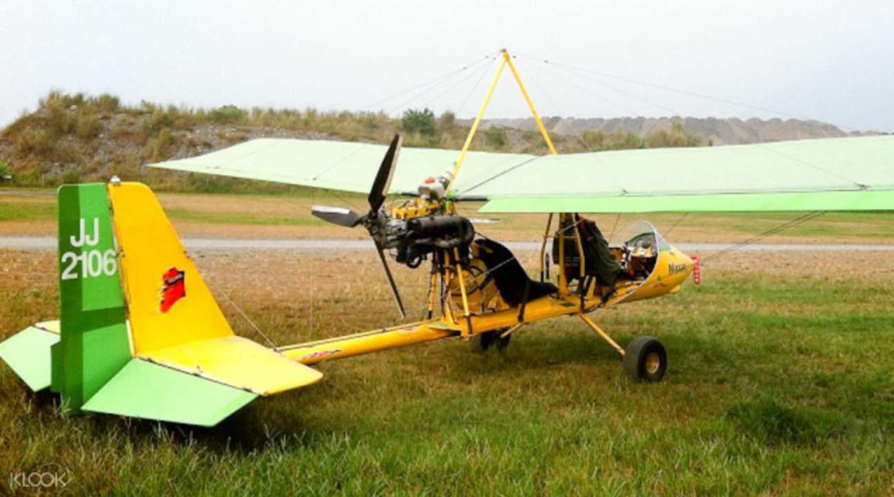 屏東輕航機翱翔體驗