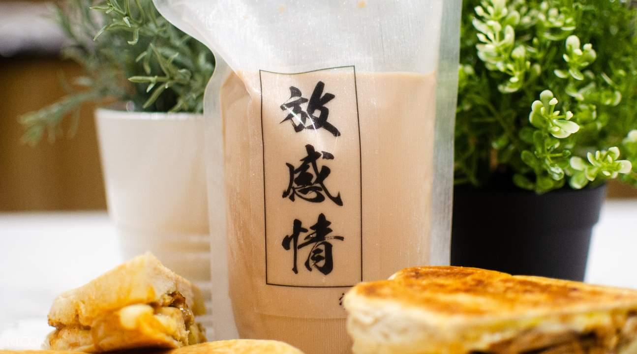 chu tang milk tea and cuban sandwiches