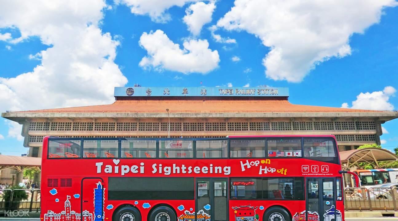 타이베이 시티투어 이층버스