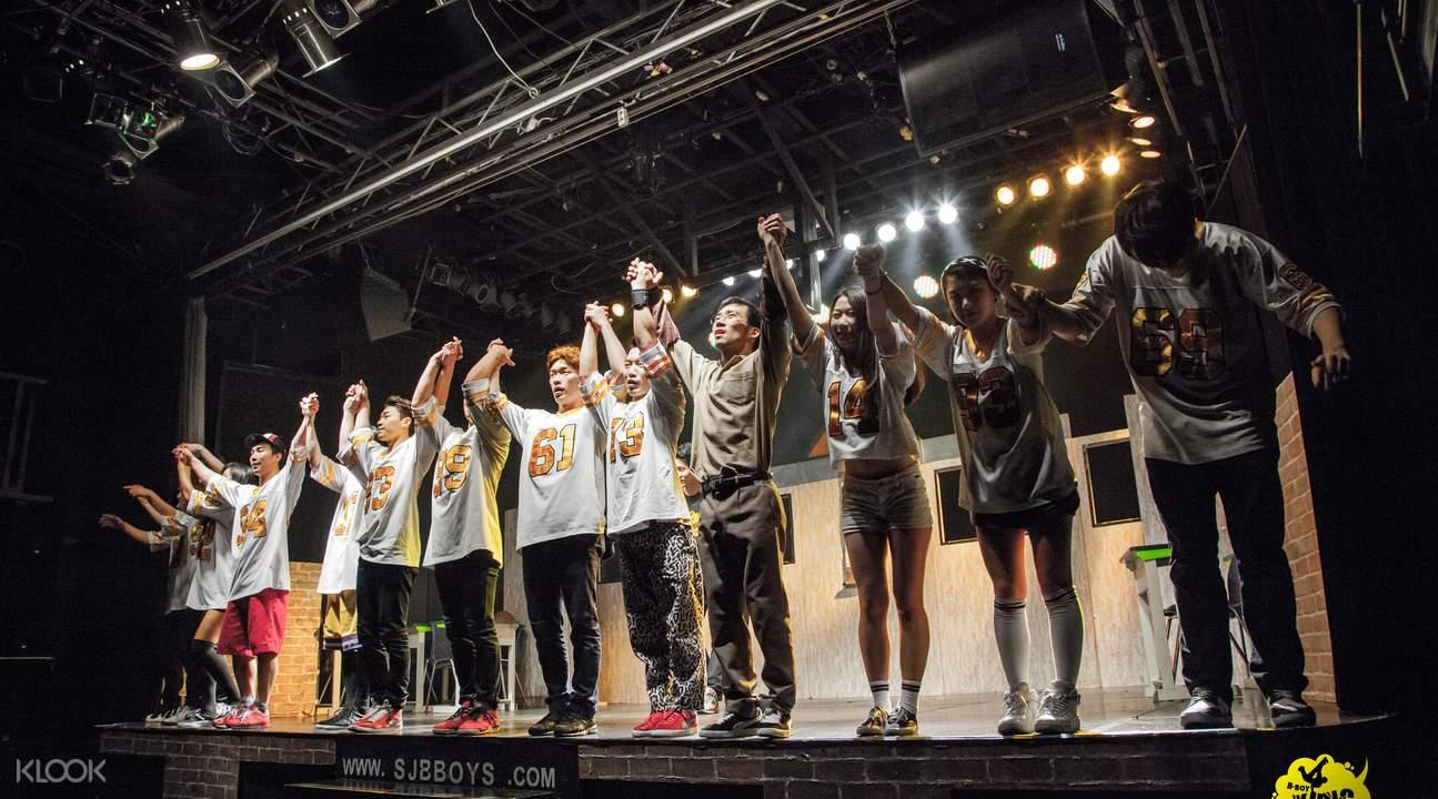 B-Boy festival seoul