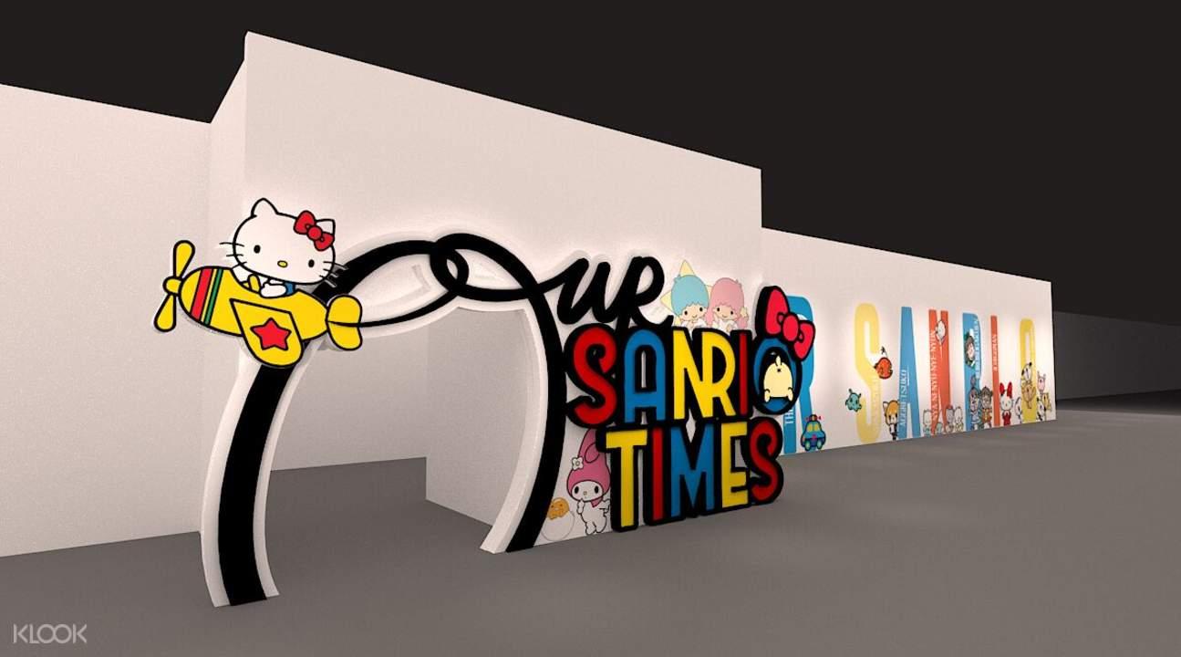 sanrio times exhibit