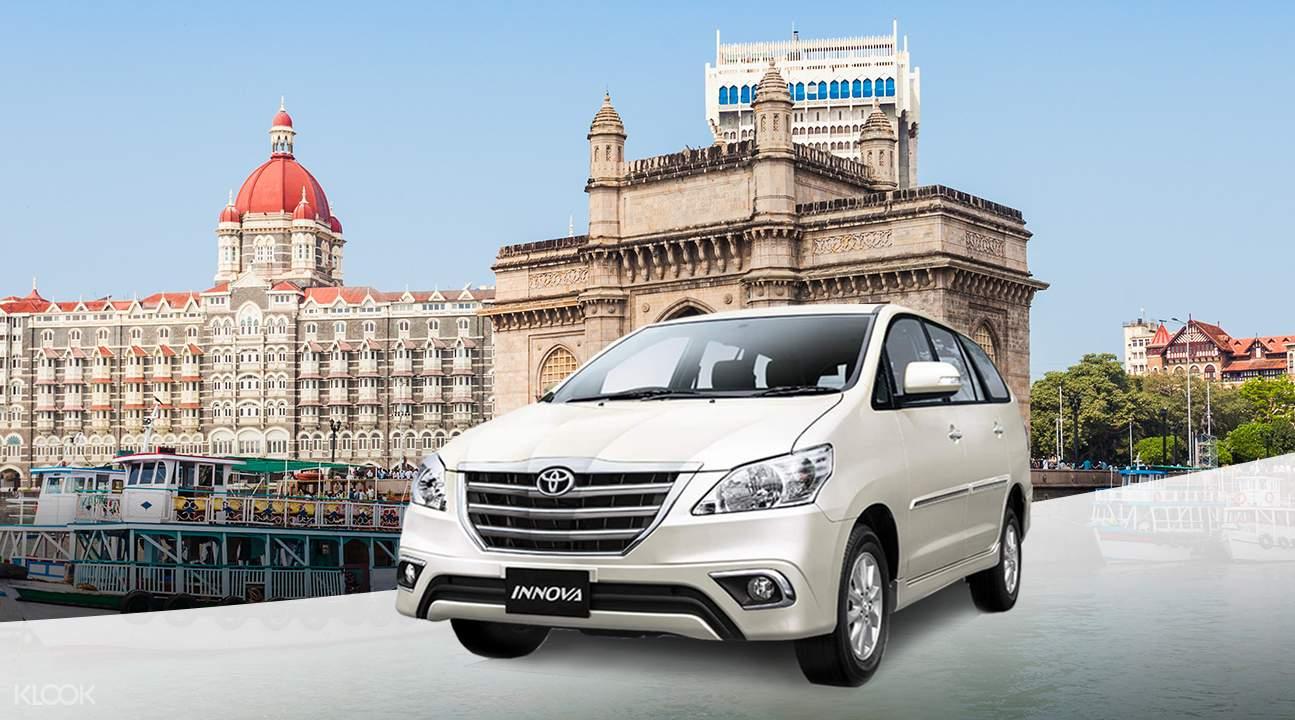 城市交通孟買與Kamshet & 科波利 & Kolad往返私人接送