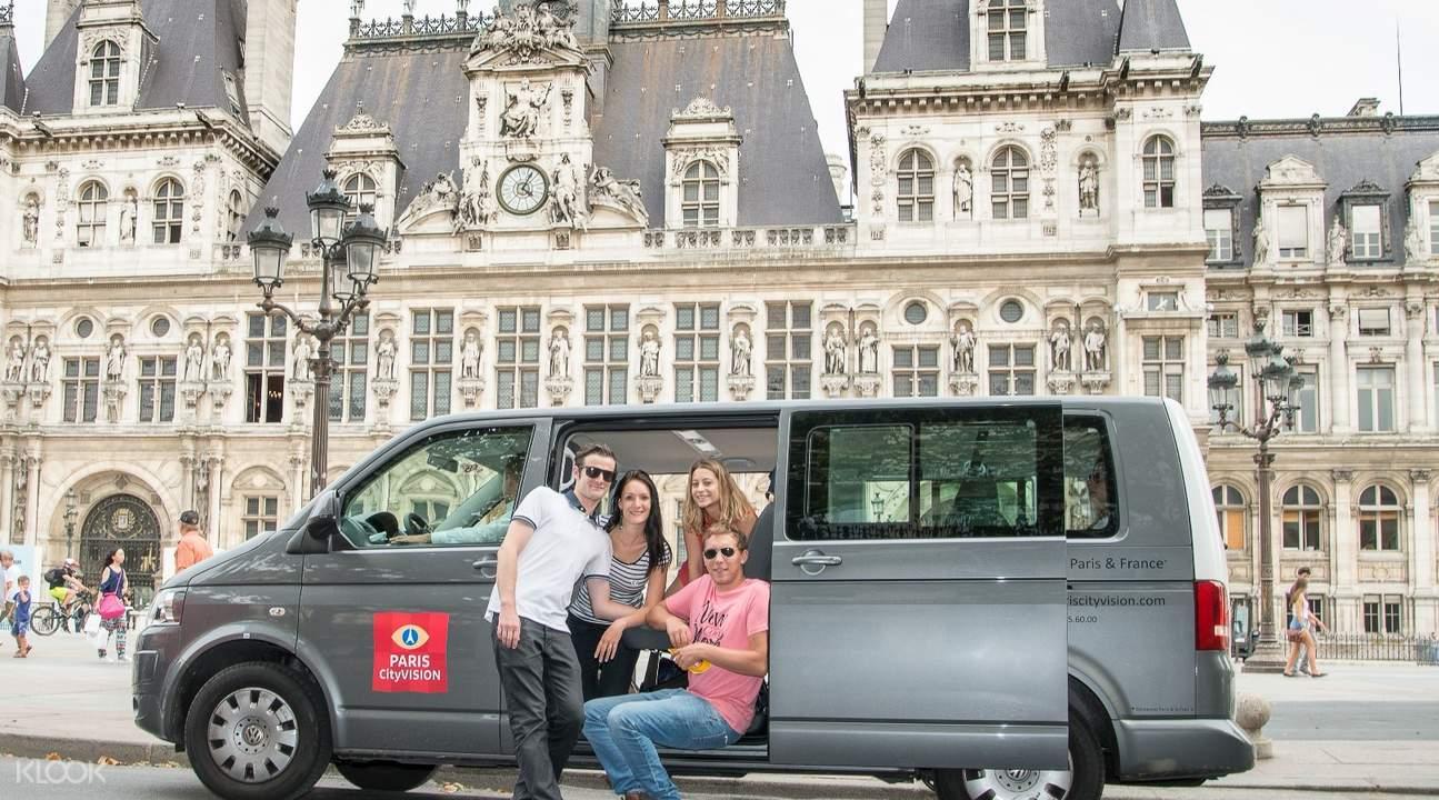 凡尔赛宫小团游