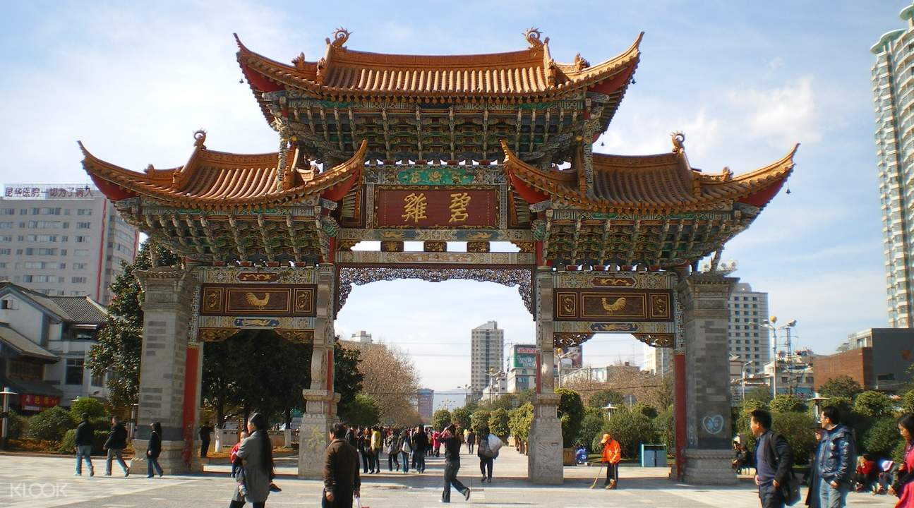 Golden Horse and Jade Rooster Archways
