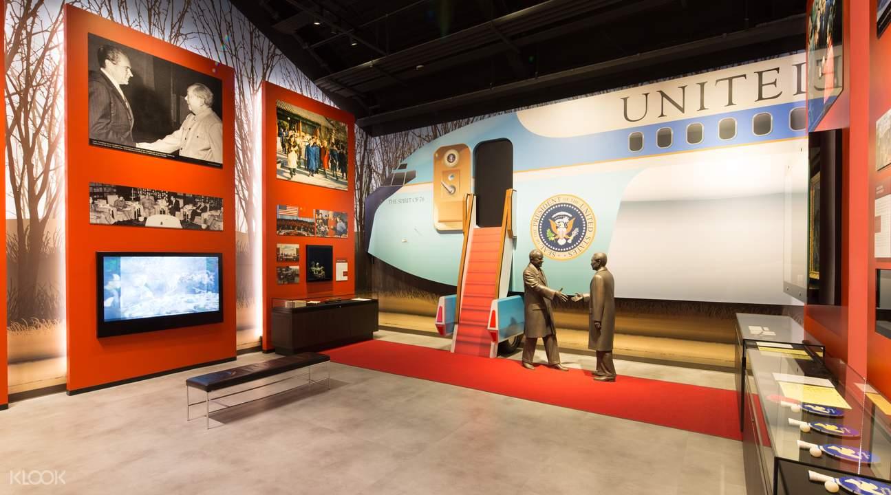 尼克松总统博物馆