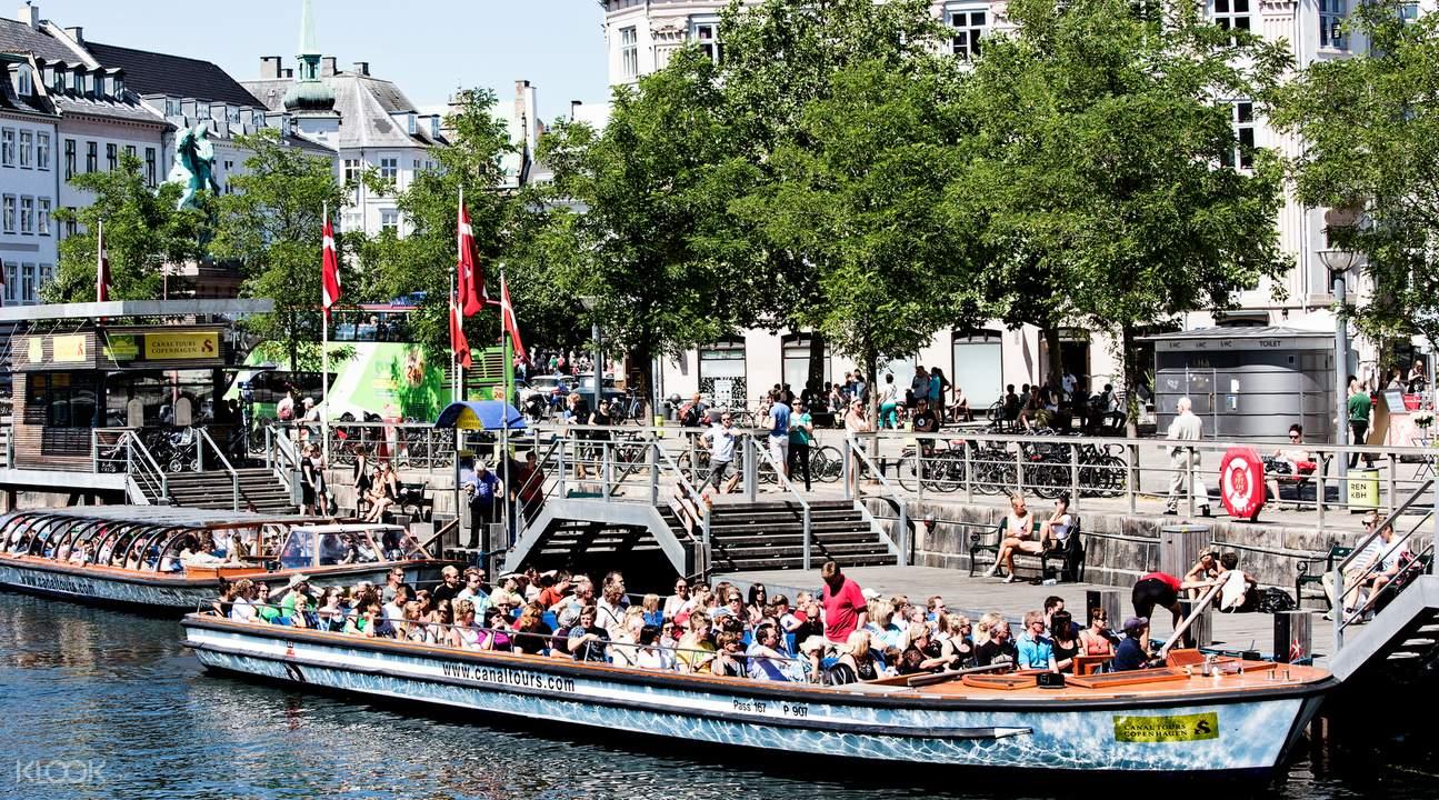 哥本哈根遊船